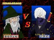 老魔術師VS忍者