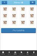Kumiko Nishiyama (bugpixel)の作品