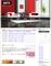 住宅販売サイトデザイン