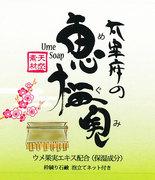 Apricot Yuki ( Yuan )の作品