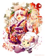2015年お年賀