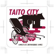 Tsuruga Teijiの作品