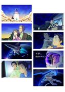 テレビCM-03
