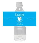 天然水ラベル