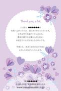 花モチーフカード01 パープル