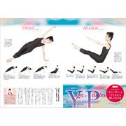 Fitness Jounal