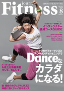 Fitness Jounal_COVER