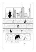4 rukuro ( Circulo )の作品
