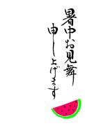 筆文字デザイン 和ごころの作品