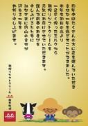 Isokari Design Worksの作品