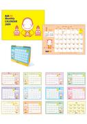 家電メーカー カレンダー