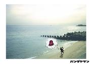 パンダヤサン(海)