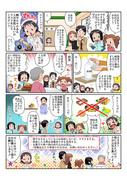 (株)ビークリエイトジャパン様
