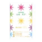 花柄の名刺のデザイン