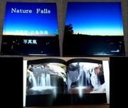 写真集「Nature Falls」 白鳥保美ファースト写真集