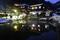 奥那須北温泉旅館