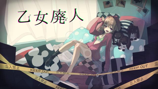 Sawa 萌えイラスト萌えキャラクターのプロフィール Skillots