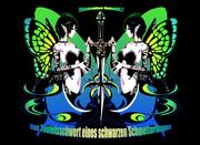 黒蝶の魔剣