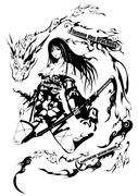 龍姫黒焔舞