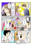take-hanaの作品