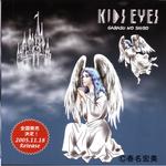 2002年に制作した、KIDS EYESの「ガラスの城」シングルCDジャケットです。