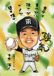 CREATIVE WORKS HAYASHI