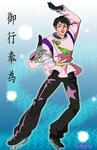 フィギュアスケーターの羽生結弦選手。2015年の陰陽師の衣装です。