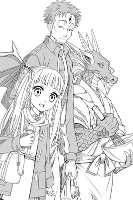 小説挿絵 少女と龍人と男