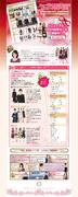 ドレス販売のランディングページデザイン