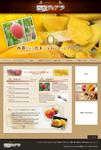 果物通販のサイトデザインです。