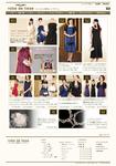ドレス販売店のレスポンシブ対応型サイトデザインです。