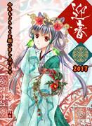 桜月 彩乃の作品