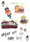 チラシや広告に必要な人物イラストです。 子供が喜ぶキャラクター要素があるかわいいものから、大人の企業パンフレットなどに使用するイラストなどを制作しました。