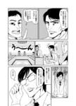 小説家になろうに投稿した自作小説を漫画化したものです。 小説URL http://ncode.syosetu.com/n2483ec/ 漫画URL http://seiga.nicovideo.jp/comic/27836 https://www.pixiv.net/member_illust.php?mode=medium&illust_id=63752245 小説版はほとんど読まれませんでしたが、漫画化したところ、20000人以上に読まれることになりました。