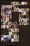 Hiroshi Meharaの作品