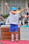 SANSHIRO SAKAI