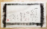 Koyomi Makiの作品