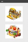 スマートフォン向けゲーム内のオブジェクトの彩色を担当していました。主に箱庭ゲームの施設関係です。