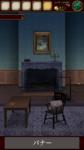 ゲームの室内デザインを担当しておりました。
