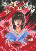 原菊子の作品