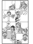 訪問介護の説明漫画