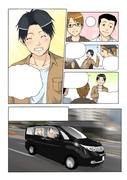 Youta Tanakaの作品