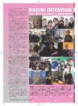 加藤和樹のオフィシャル会報誌です。