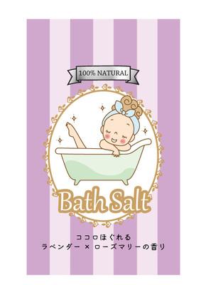入浴剤パッケージ 20代女のイラスト女性向けのデザインシンプルの