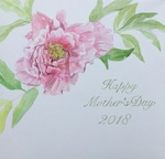 I made this for mother's day material is watercolor
