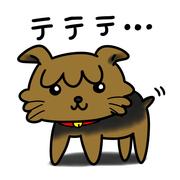 Konome Chikaの作品