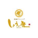 滋賀県の和風ダイニング しょう雅様のロゴデザインを制作させて頂きました。