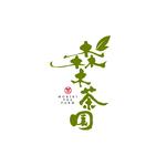静岡県牧之原市 森木農園様のロゴデザインを製作させて頂きました。