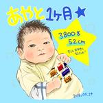 【制作環境】 iPad Pro CLIP STUDIO PAINT 【制作時間】 約2時間 赤ちゃんの記念、思い出に。