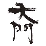kouichirou
